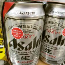 スーパードライ 1,099円(税抜)