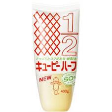 マヨネーズハーフ 148円(税抜)