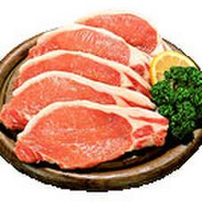 豚ロース肉カツ用 98円(税抜)