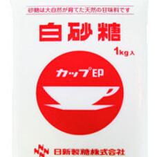 白砂糖・先着500袋限り 118円(税抜)