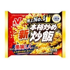 本格炒め炒飯 257円(税抜)