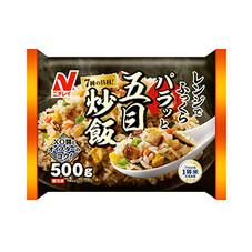 五目炒飯 257円(税抜)