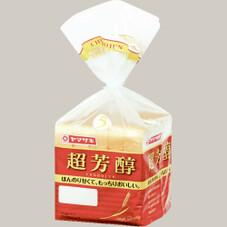 超芳醇食パン 100円(税抜)