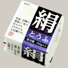 絹とうふ 69円(税抜)