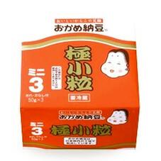 極小粒納豆 57円(税抜)