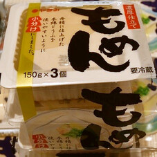 もめんとうふ 88円(税抜)