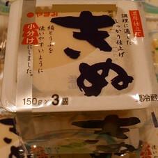 きぬとうふ 88円(税抜)