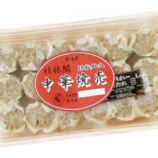 中華焼売 258円(税抜)