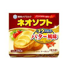 ネオソフトこくのあるバター風味 167円(税抜)
