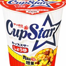 サッポロ一番カップスター 95円(税抜)