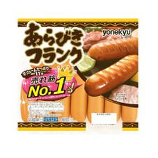 あらびきフランク 257円(税抜)
