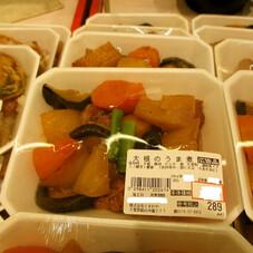 大根うま煮 108円(税抜)