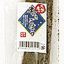 大地の恵み 土つきごぼう 198円(税抜)