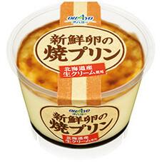 焼プリン・生クリーム入り 78円(税抜)