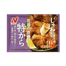 特から 347円(税抜)