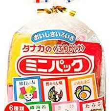 ミニパック 178円(税抜)