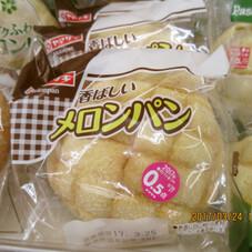 香ばしいメロンパン 88円(税抜)