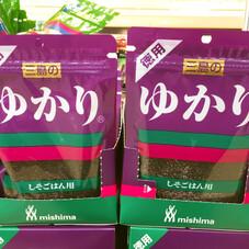ゆかり大袋 278円(税抜)