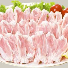 国産若鶏手羽中 98円(税抜)