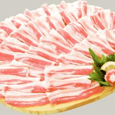 国産豚肉バラ冷しゃぶ用切り落し 680円(税抜)