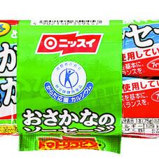 おさかなのソーセージ 150円(税抜)