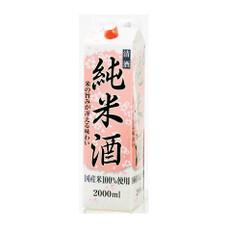 純米酒 877円(税抜)