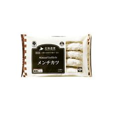 メンチカツ 218円(税抜)