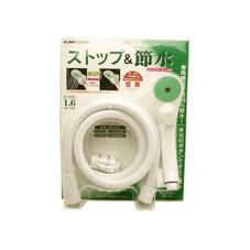 節水ストップシャワホースセット 1,680円(税抜)