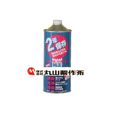 混合燃料 1L 480円(税抜)