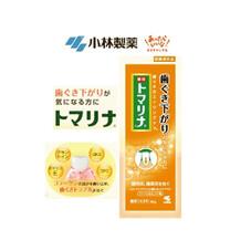 トマリナ 518円(税抜)