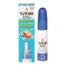 ベンザ鼻炎スプレー 798円(税抜)