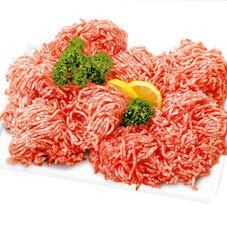 国産豚 ひき肉 85円(税抜)