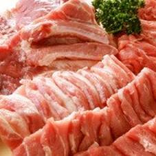 三元豚バラ 118円(税抜)