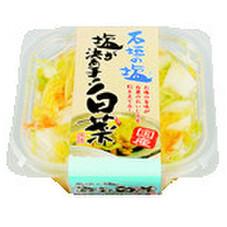 塩が決め手!白菜カップ 138円(税抜)