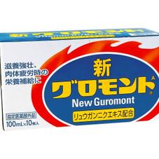 新グロモントA100M×10 390円(税抜)