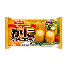 かにクリームコロッケ 147円(税抜)