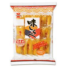 味しらべ 127円(税抜)