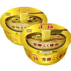 マルちゃん正麺 カップ各種 157円(税抜)