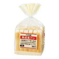 熟成食パン 6枚切・8枚切 75円(税抜)