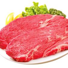 牛肉ステーキ用(肩ロース肉) 188円(税抜)