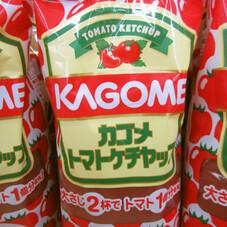 トマトケチャップ 148円