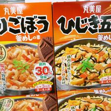 釜めしの素(とりごぼう、ひじき五目) 158円(税抜)