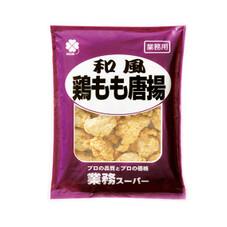 和風鶏もも唐揚げ 437円(税抜)