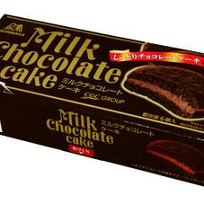 ミルクチョコレートケーキ 168円