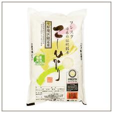 フレスタこしひかり 1,580円(税抜)