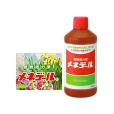 植物活力素 メネデール 980円(税抜)