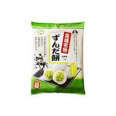 ずんだ餅 298円(税抜)