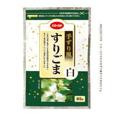 手ずり風すりごま白 178円(税抜)