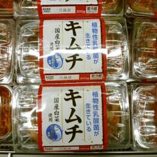 国産キムチ 159円(税抜)