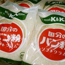 徳用パン粉 88円(税抜)
